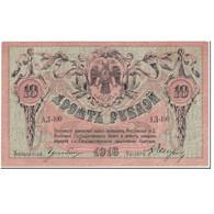 Billet, Russie, 10 Rubles, 1918, Undated (1918), KM:S411b, SUP - Russie