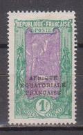 CONGO        N°  YVERT  :  86  NEUF AVEC  CHARNIERES      ( Ch 1/33  ) - Nuevos
