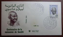 MOROCCO MARRUECOS  MAROC TIMBRES  ENVELOPPE  FDC COVER PREMIER JOUR CENTENAIRE DE LA NAISSANCE DE GANDI INDE 1969 - Morocco (1956-...)
