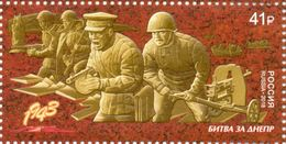 Russia 2018 One World War II WW2 WWII Battle Dnieper Military People Solider History Way To Victory History Stamp MNH - WW2