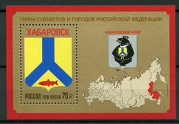Russia 2018 S/S Coat Of Arms Russian Khabarovsk Tourism Emble Region City Map Geography Places Symbol Stamp MNH - Geography