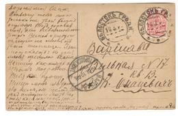 14641 - - 1857-1916 Empire