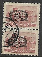 Greece, 1946, APX 500  Surcharged On APX 5,000,000, Vertical Pair Used - Greece