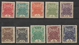 TUVA..1926 ..Michel # 1-10..MLH..MiCV - 45 Euro. - Tuva