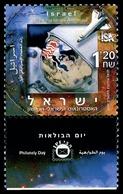 2001Israel1646The First Israeli Astronaut - Asien