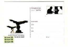 2009  World Chess Championship Challengers Match Topalov - Kamsky /16.02 -28.02/- Postal Card Bulgaria / Bulgarie - Echecs