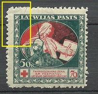 LATVIA Lettland 1920 Michel 53 Y ERROR Abart = Colored Line Strich Mit Markenfarbe * - Lettland