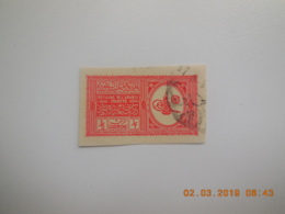 Sevios / **, *, (*) Or Used - Postzegels