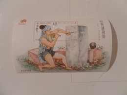 CHINE MACAO BF 135 SCULPTEUR** - 1999-... Région Administrative Chinoise