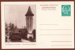 YUGOSLAVIA-SERBIA, PALIC, 4th EDITION ILLUSTRATED POSTAL CARD - Interi Postali