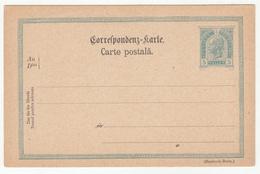 Austria - Romanian Postal Stationery Postal Card With Reply Unused B190301 - Interi Postali