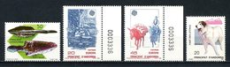 ANDORRE ESP 1988 N° 189/192 ** Neufs MNH Superbes C 4,30 € Faune Chiens Dogs Transports Mulet Communications Préhistoire - Spanish Andorra