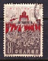 CHINA 1961, USED STAMP, OBLITERÉ, SELLO USADO - Usati