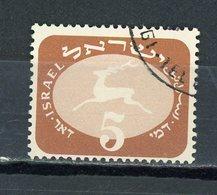 ISRAEL : -  T TAXE - N° Yvert 12 Obli - Impuestos