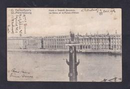 Vente Immediate Russie St Saint Petersbourg La Neva Et Le Palais D' Hiver - Russie