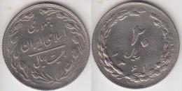 Iran 20 Rials 1982 Km#1236 - Used - Iran