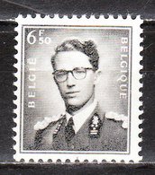 1069A**  Baudouin Marchand - La Bonne Valeur - MNH** - Timbre Plié Sur Toute Sa Largeur - LOOK!!!! - 1953-1972 Lunettes