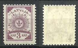 Lettland Latvia 1919 Michel 15 Y Vertically Ribbed Paper Perforated MNH - Lettland