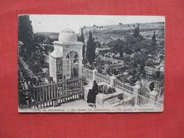 Garden Of Gethsemane  France Stamp & Cancel         Ref 3192 - Israel