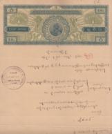 Burma  KG VI  8A  Peacocks  Revenue  Stamp Paper   # 17485 D Inde Indien - Myanmar (Burma 1948-...)