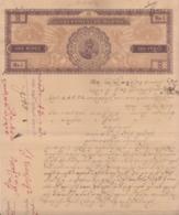 Burma  KG VI  Re 1  Peacocks  Revenue  Stamp Paper   # 17486 D Inde Indien - Myanmar (Burma 1948-...)