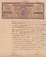 Burma  KG VI  Rs 2  Peacocks  Revenue  Stamp Paper   # 17487 D Inde Indien - Myanmar (Burma 1948-...)