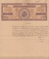 Burma  KG VI  Rs 5  Peacocks  Revenue  Stamp Paper   # 17488 D Inde Indien - Myanmar (Burma 1948-...)