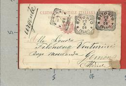 CARTOLINA POSTALE VG ITALIA - Tipo Floreale V. Emanuele III - GEMONA PIOVEGA  1906 - S. CP30 MILL. 05 - Postwaardestukken