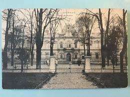 ÉPERNAY — Le Palais De Justice - Epernay