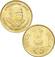 India, 2013, 5 Rupee, Acharya Tulsi, UNC - India