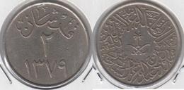 Saudi Arabia 2 Ghirsh 1959 (2nd King Saud) KM#41 - Used - Arabie Saoudite