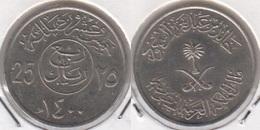 Saudi Arabia 25 Halalas 1979 (4th King Khalid) KM#55 - Used - Saudi Arabia