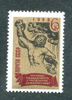 Russia.USSR 1968 Mi 3525 MNH ** - 1923-1991 URSS