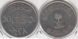 Saudi Arabia 50 Halalas 2007 (6th King Abdullah) KM#68 - Used - Saudi Arabia