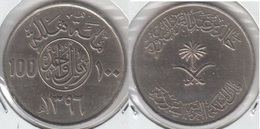 Saudi Arabia 100 Halalas 1976 (4th King Khalid) KM#52 - Used - Saudi Arabia