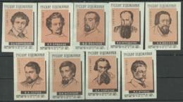 Russia USSR 1965 Year , 9 Matchbox Labels Russian Painters - Boites D'allumettes - Etiquettes