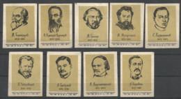 Russia USSR 1963 Year , 9 Matchbox Labels Musicians - Boites D'allumettes - Etiquettes