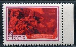 Russia.USSR 1968  MNH ** - 1923-1991 URSS