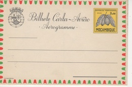 "Portugal Province Mozambique 1964 ""Anona"", ""Guava"" Aerogramme, Air Letter. H&G F30 MINT XI - Mozambique"