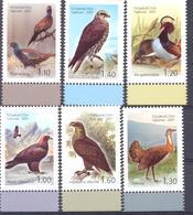 2007. Tajikistan, Birds, Of Asia, 6v, Mint/** - Tadschikistan