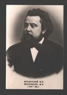 Mussorgski / Mussorgsky / Мусоргский - Photo White Back - Singers & Musicians