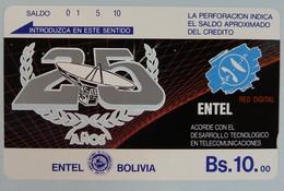 BOLIVIA - Tamura - BOL-TE-01 - 25th Of Red Digital - Grey Reverse - Bs 10.00 - Mint - Bolivie