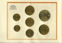 1992 Monnaies Uncirculated - Bulgarie - Bulgarie