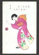 Japanese Fantasy Card  - Shueido - Single Back - Japan