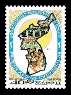North Korea 1999 Mih. 4204 Year Of National Independence And Great Unity. March For The National Reunification MNH ** - Corée Du Nord