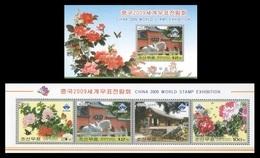 North Korea 2009 Mih. 5411/14 China 2009 Philatelic Exhibition. Flora And Fauna. Flowers. Panda (booklet) MNH ** - Korea (Noord)