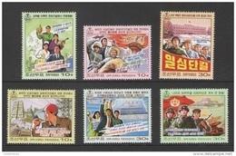 North Korea 2014 Mih. 6067/72 New Year Address. Football. Basketball. Music. Medicine. Locomotive MNH ** - Corée Du Nord