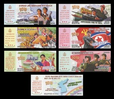 North Korea 2019 Mih. 6545B/51B New Year Address. Locomotive. Music. Flags. Basketball. Army (imperf) MNH ** - Corée Du Nord