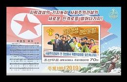 North Korea 2019 Mih. 6552 (Bl.996) New Year Address MNH ** - Corée Du Nord