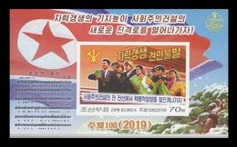 North Korea 2019 Mih. 6552B (Bl.996B) New Year Address (imperf) MNH ** - Corée Du Nord
